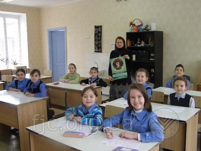 Конкурсные уроки русского языка